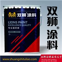 双狮各色氯化橡胶面漆 耐水氯化橡胶涂料厂家
