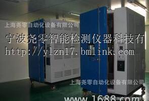 上海YOLO双85试验箱价格厂家