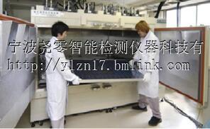 上海YOLO紫外预处理试验箱价格厂家