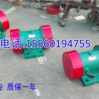 YZS-30-2振动电机 2.2KW振动器厂家