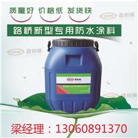 供应聚合物改性沥青桥面防水涂料