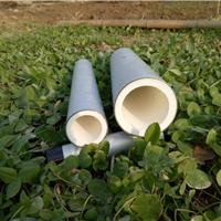 供应铝合金衬塑复合管道