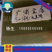 供应广东H62黄铜板厂家/珠海锡青铜板