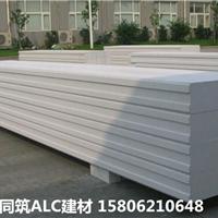 广州ALC隔墙板、广东ALC楼板厂家