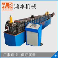 供应电器柜骨架成型设备