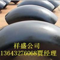 供应大口径对焊弯头厂家规格全