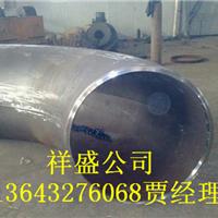 大口径碳钢对焊弯头厂家一体化标准