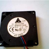 BFB0512HA