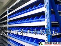 供应武汉塑料零件盒、零件箱