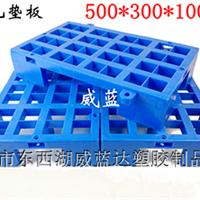 供应塑料托盘、塑料栈板地台板