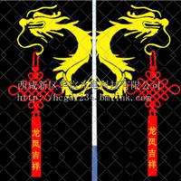 供应led中国结滴胶造型灯