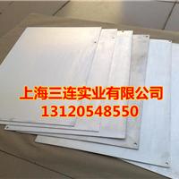 供应汞板,吸金汞板,选金汞板,粘金汞板