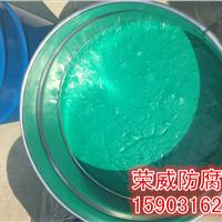 玻璃鳞片防腐涂料  耐酸碱环氧防玻璃鳞片