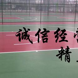 天津pvc塑胶地板运动地胶施工有限公司