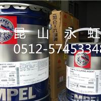 老人牌45880环氧厚浆漆代理经销报价
