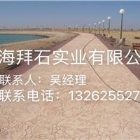 杭州  透水混凝土保护剂  怎么卖