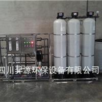 四川反渗透纯净水设备―-标准定制