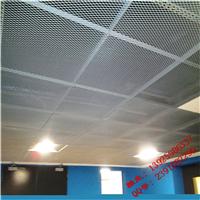 吊顶铝板丝网,边框铝板压花网价格,铝板压花网材料特性