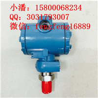 供应HB压力变送器HB-31C