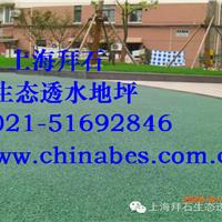 杭州  生态透水路面  怎么卖