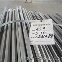 冷拉六角钢生产厂家-任丘市兴浩公司