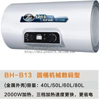 青岛欧派储水式电热水器厂家