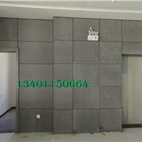 清水板北京清水混凝土装饰挂板