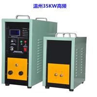 供应高频感应加热机,高频淬火机退火设备