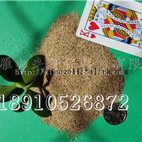 供应北京海砂吨包包装价格