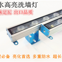 led洗墙灯12W线条灯大功率户外防水洗墙灯