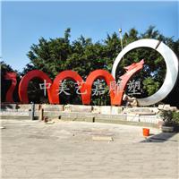 供应公园广场不锈钢喷漆抽象龙雕塑
