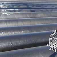 预制钢套钢保温管抽真空有效阻隔空气