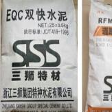 抗渗耐蚀剂,道路修补剂大型企业生厂