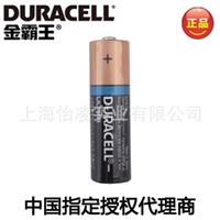 超能量DURACELLBATTERMX15001.5V电池