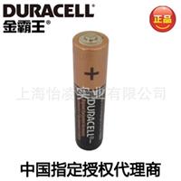 金霸王7号碱性电池 AAA 1.5V  激光笔专用
