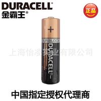 金霸王5号电池MN1500 AA LR6手电筒用电池