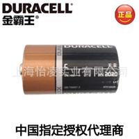 耐用DURACELL金霸王 MN1400 2号电池