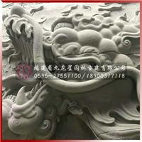 大型石雕双龙戏珠浮雕艺术