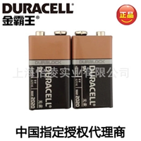 中国总代理金霸王9V duracell mn1604电池
