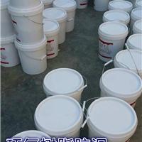 靖边机场跑道修补环氧砂浆