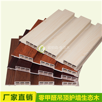 生态木大长城板转印包覆木纹吊顶背景墙装饰