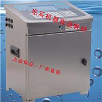 供应广州厂家直销43S小字符喷码机