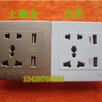 供应5孔带2个USB插座面板手机充电2.3电源