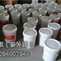 靖边水电站修补环氧砂浆