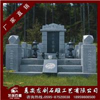 汉白玉墓碑 中式传统墓碑 陵园墓地碑石雕刻