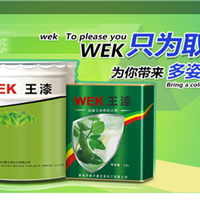 广州地坪漆施工公司|维尔康品质赢天下