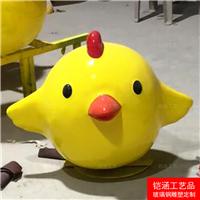 玻璃钢小鸡|玻璃钢商场美陈雕塑|春节装饰