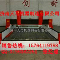 供应江苏木工雕刻机批发价格