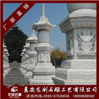 供应石雕佛塔 寺庙石塔 石塔生产厂家