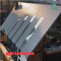 25-330型铝镁锰直立锁边板 立边咬合系统